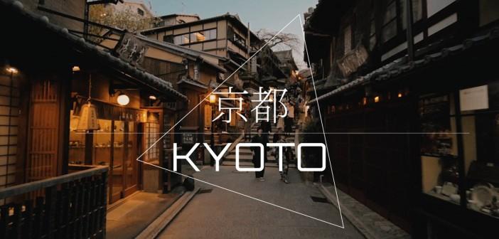 A la découverte de Kyoto perle du Japon