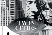 Kyriakos Kaziras Twin cities