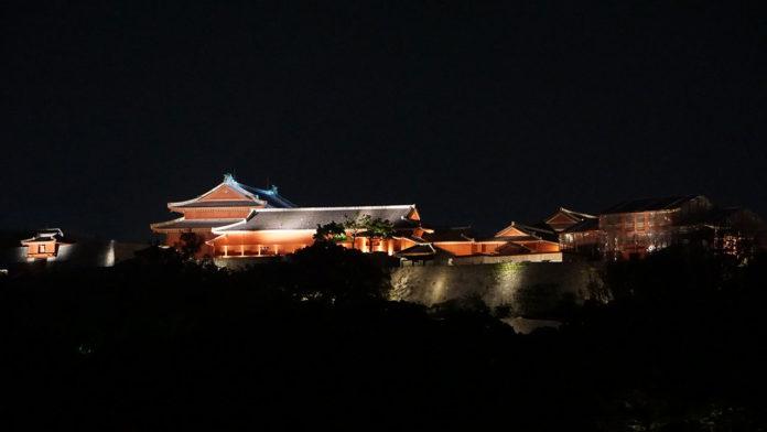 château de Shuri